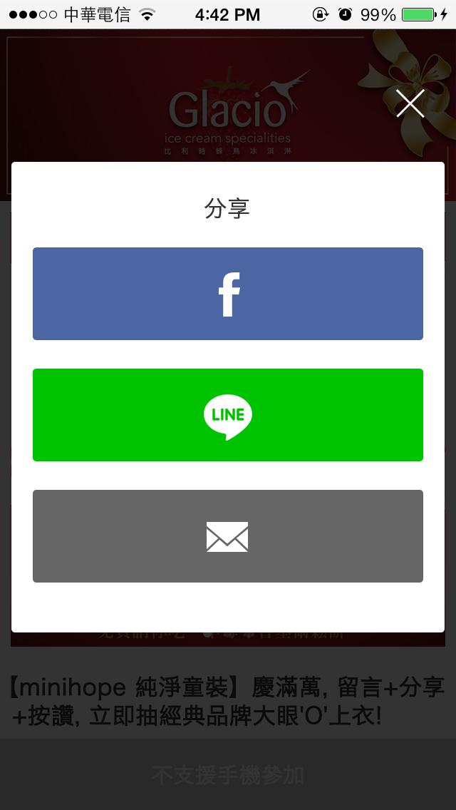 share38