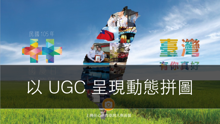 UGC_cover